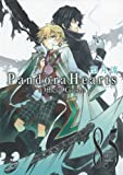 PandoraHearts Official Guide 8.5 mine of mine (Guide book)