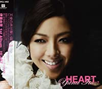 Heart by Yuna Ito (2007-01-24)