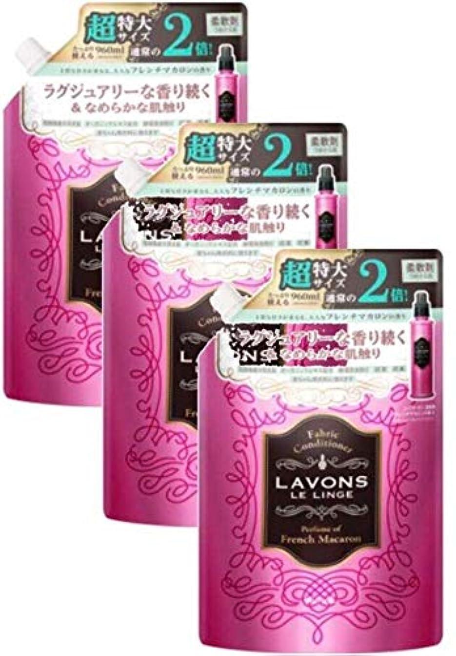 乳剤ジェム検出ラボン 柔軟剤 大容量詰め替え用 フレンチマカロン3個セット
