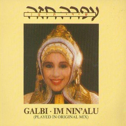 Ofra Haza - Galbi / Im Nin'Alu (Played In Original Mix) - Ausfahrt - EFA 06127
