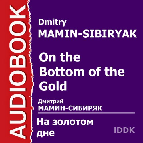 『On the Bottom of the Gold [Russian Edition]』のカバーアート