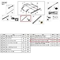 カーメイト(CARMATE) ZSP 34 フロントホルダー アフターパーツ