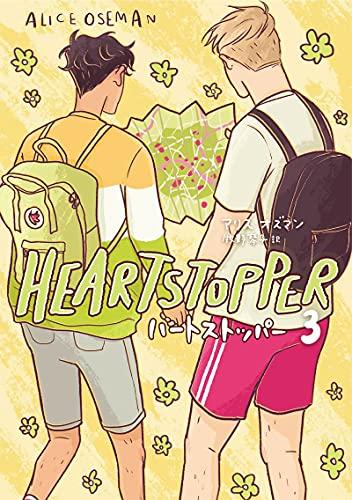 HEARTSTOPPER ハートストッパー3