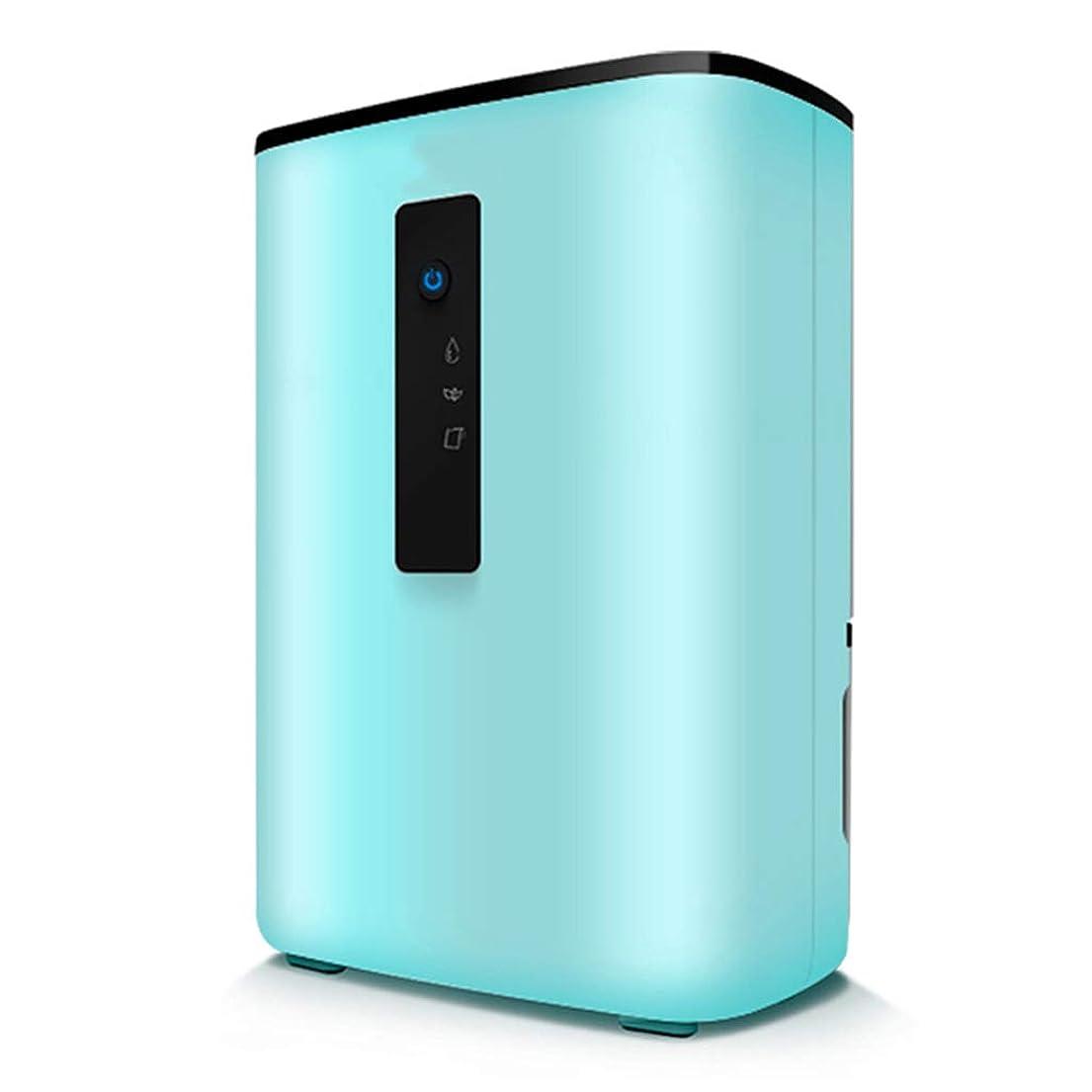 摩擦事実上保持家庭用サイレント除湿機、寝室地下ミニ除湿機吸湿器除湿ドライヤー2l水槽