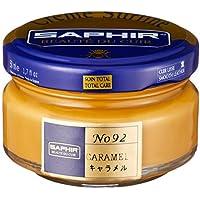Crème Surfine, de la marca Saphir, para abrillantar zapatos, 50 ml Beige caramelo
