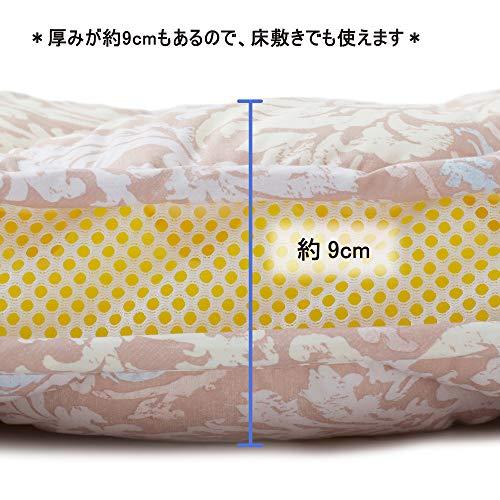 東京西川『布団3点セット』