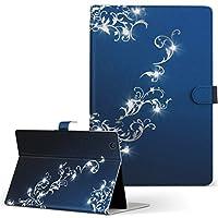 igcase Qua tab 01 au kyocera 京セラ キュア タブ タブレット 手帳型 タブレットケース タブレットカバー カバー レザー ケース 手帳タイプ フリップ ダイアリー 二つ折り 直接貼り付けタイプ 000022 クール アクセサリー キラキラ