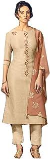 Indian Beige Cotton Stylish Casual Formal Occasion Salwar Kameez Muslim Kaftaan Hizaab Suit Set 903/E