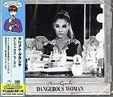 Dangerous Woman (Limited) (incl. bonus material)