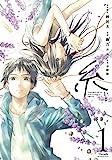 糸 1 (LINEコミックス)