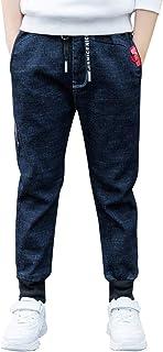 LAPLBEKE Niño Vaqueros Jeans Denim Joggers Pantalones con Cintura Elástica Primavera Otoño Chandal