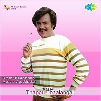Thappu Thaalangal (Original Motion Picture Soundtrack)
