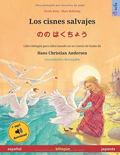 Los cisnes salvajes – のの はくちょう (español – japonés): Libro bilingüe para niños basado en un cuento de hadas de Hans Christian Andersen, con audiolibro descargable
