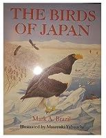 The Birds of Japan