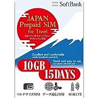 プリペイドsim 日本 10GB 15日 ソフトバンク プリペイドsimカード 日本国内 プリペイド sim 4G LTE/Japan Prepaid Data SIM No APN set up for iOS Android / 10GB 4GLTE data English maker support (15日間)