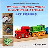 My First Everyday Words in Cantonese and English: with Jyutping pronunciation (Cantonese for Kids)