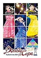 """[Amazon.co.jp限定]TrySail Live 2021 """"Double the Cape"""" (初回生産限定盤) (BD) (トートバッグ付)"""