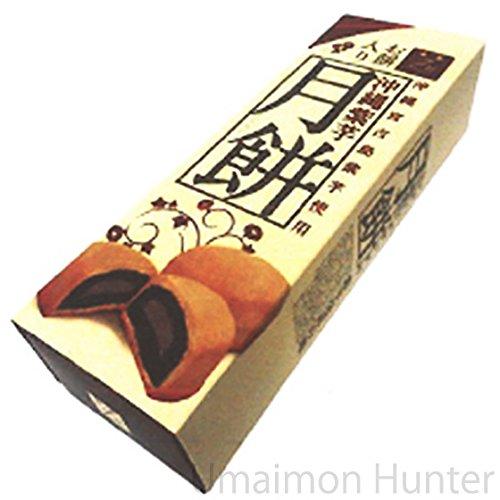 沖縄紫芋月餅 5個入り 24箱 食楽Zu 軽い食感の皮にあっさりとし紫芋月を包んだ焼き菓子 豊かな味わいでお茶菓子としてもぴったり
