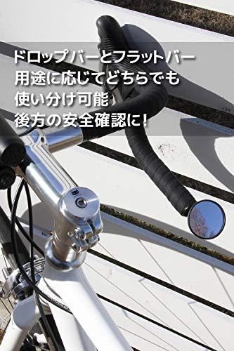 CatEye BM-45 Rückspiegel schwarz 2016 Fahrradspiegel - 2