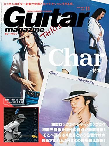 [雑誌] MAGAZINES ギター・マガジン 2021年11月号