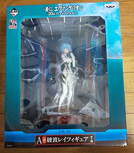 Die meisten Lotterie Evangelion ~ 20. Geburtstag ~ Ein Preis Ayanami Rei Figur (japan import)