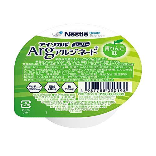 Nestle(ネスレ) アイソカル ジェリー Arg 青りんご味 ( アルギニン 亜鉛 ゼリー ) 介護食 栄養補助食品 (66g×24個セット)