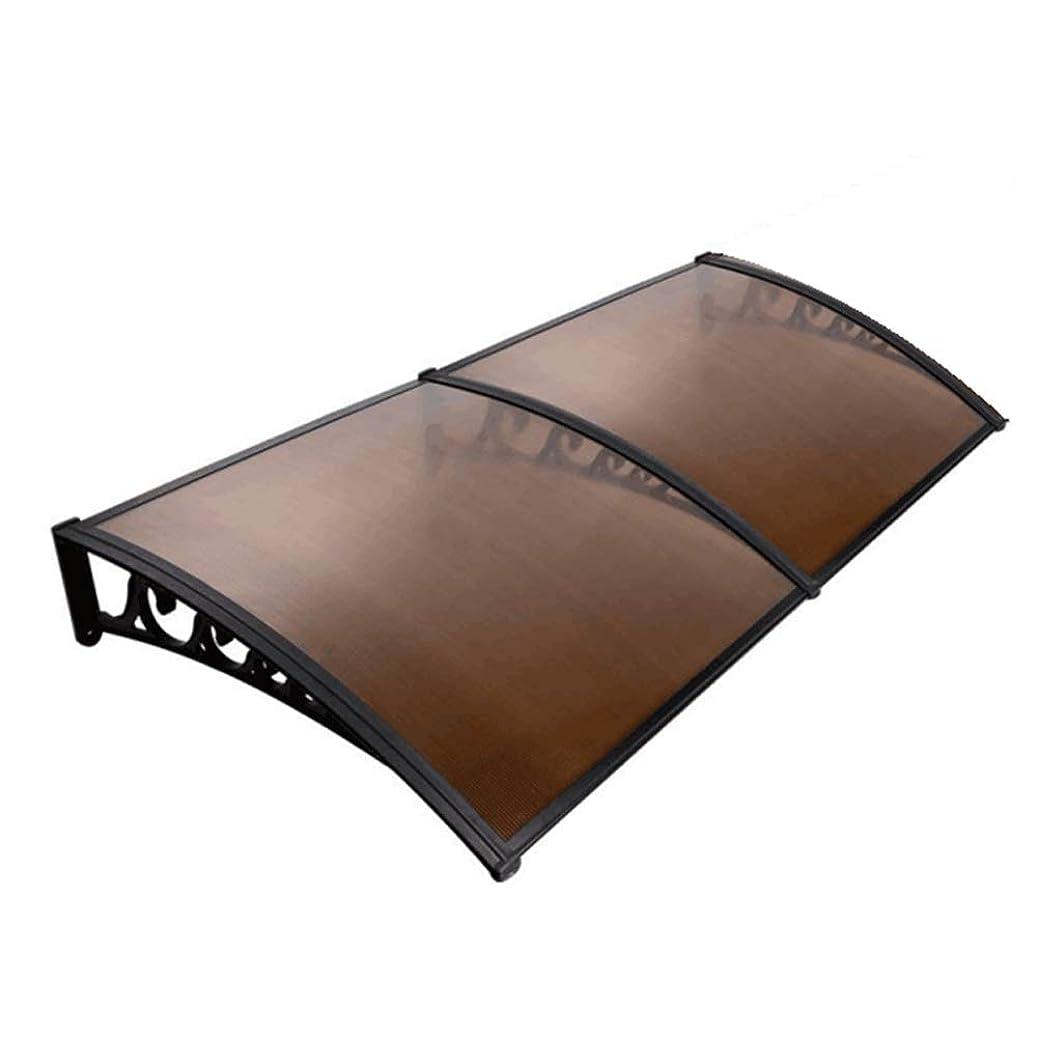 試験シェア乏しい住宅用ひさし喫煙所庇雨屋根雨よけ テラス屋根 ポリカーボネートオーニングアンチUVパティオカバー キャノピー ブラウンシェードガゼボ ガーデン用品 (Color : Brown, Size : 120x120cm)