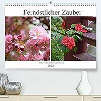 Fernoestlicher Zauber Japanischer Garten Leverkusen (Premium, hochwertiger DIN A2 Wandkalender 2022, Kunstdruck in Hochglanz): Eine idyllische Oase der Ruhe und Erholung (Monatskalender, 14 Seiten )