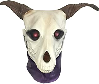 Best elias ainsworth cosplay mask Reviews
