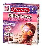 Kao Megurhythm Steam Hot Eye Mask, Lavendor 5cps (2 Pack)