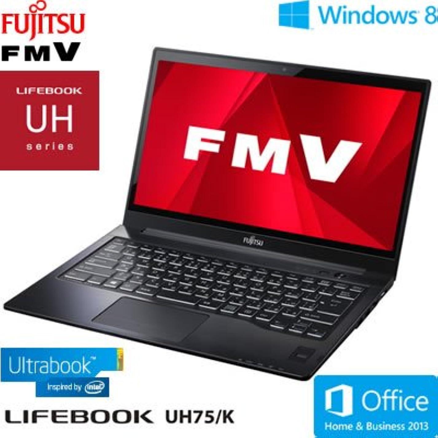 ディーラー作りますフレッシュ富士通 ノートパソコン FMV UH75/K(Office Home and Business 2013搭載) FMVU75KB