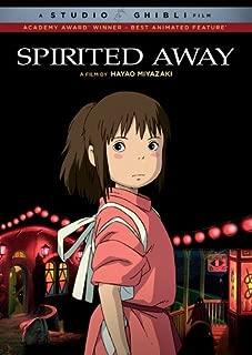 download film japanese