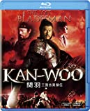 KAN-WOO/関羽 三国志英傑伝 [Blu-ray] image