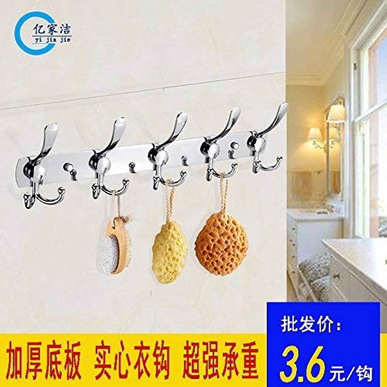 ZHONGHUIYONG Stainless Steel Coat Hanger Hook Towel Coat Door Kitchen Wall Solid