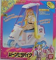 美少女戦士セーラームーンSuperS ムーンピザバイク