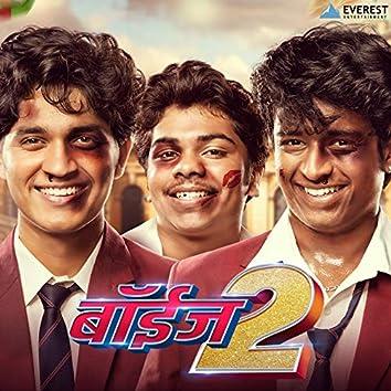 Boyz 2 (Original Motion Picture Soundtrack)