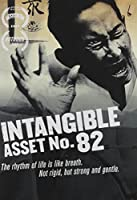Intangible Asset #82 [DVD] [Import]
