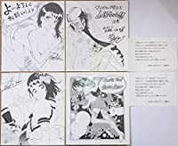 ニセコイ 複製 サイン色紙 懸賞当選品 小野寺小咲 4枚 ジャンプ 集英社 マジカルパティシエ小咲ちゃん