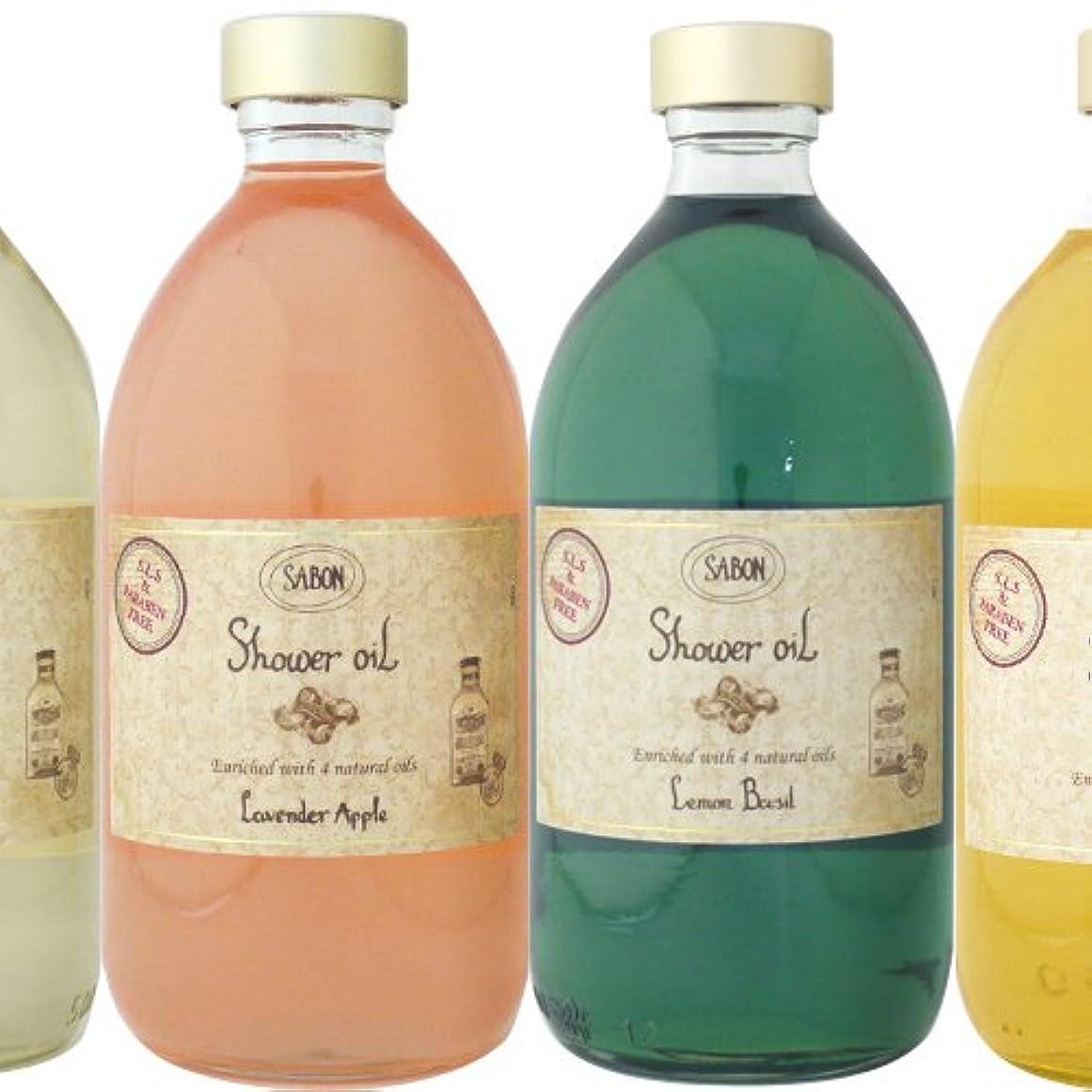 義務づける酸化物予定サボン シャワーオイル ジンジャーオレンジ 500ml ポンプ付