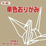 TOYO Papel de Origami Washi Chiyogami Papel Origami 15x15cm Japón (Ocre claro)
