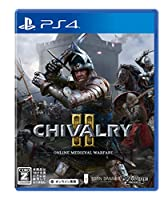 Chivalry 2 - PS4(【予約特典】DLCコード:王家のツヴァイヘンダー 封入)
