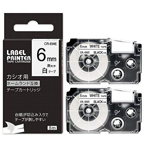 互換 6mm 白地 カシオ ネームランド テープ 2個 黒文字 XR-6WE XR 6WE CASIO Name Landテープ