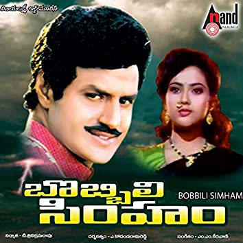 Bobbili Simham (Original Motion Picture Soundtrack)