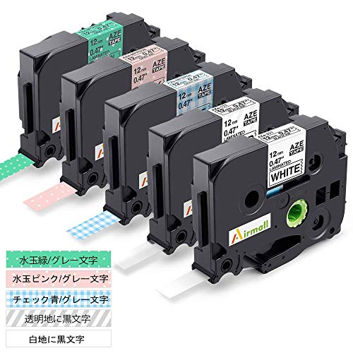 Airmall ピータッチ テープ12mm ブラザー tzeテープ 水玉ピンク、 水玉緑 、チェック青、/グレー文字 、 白地に黒文字、透明地に黒文字 ユニークな5色セット