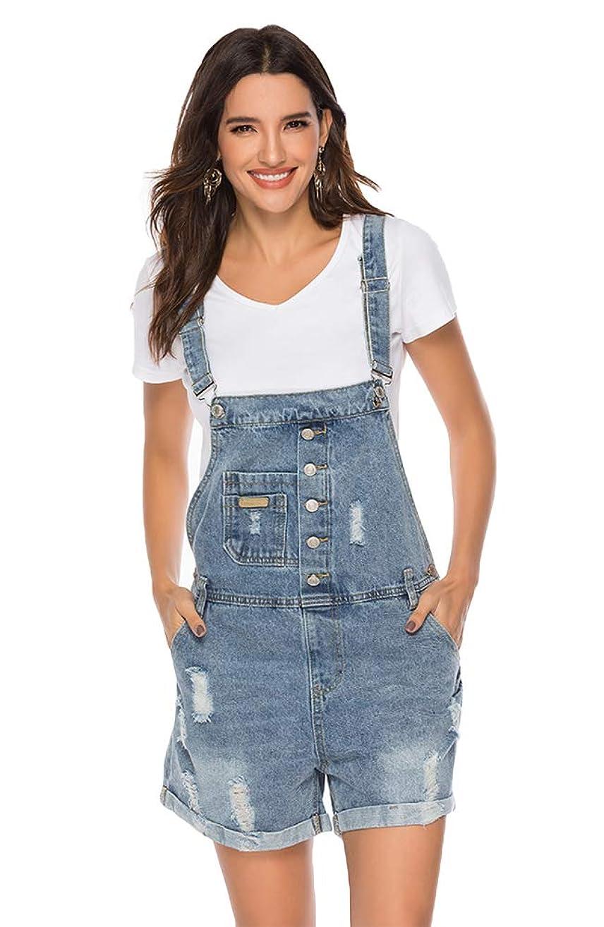 ezShe Women's Denim Shortalls Adjustable Ripped Bib Overall Shorts