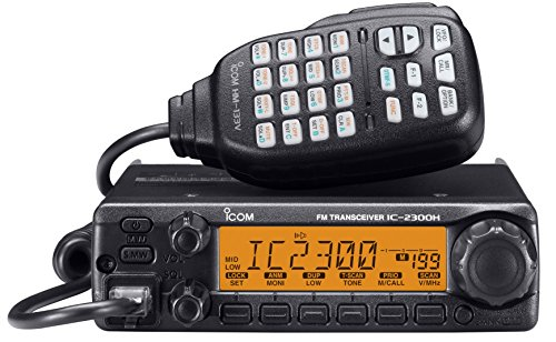 Best Mobile Ham Radio ICOM 2300H 05
