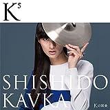 バネのうた- feat.甲本ヒロト(ザ・クロマニヨンズ)