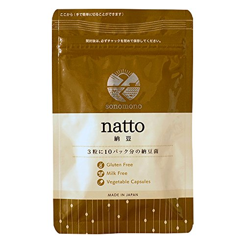 【そのもの 納豆 (30粒)お試し用】 3粒で10パック分の生きた 納豆菌 サプリメント