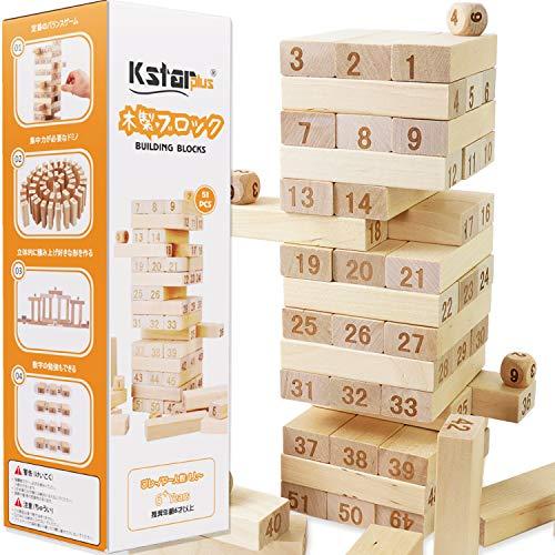 【2020年モデル】木製 バランスゲーム おもちゃ 積み木ドミノ テーブルゲーム 51個 数字付きブロック サイコロ4個日本語説明書1年間有効保証書 収納に便利な専用バッグ付き プレゼントにもぴったり