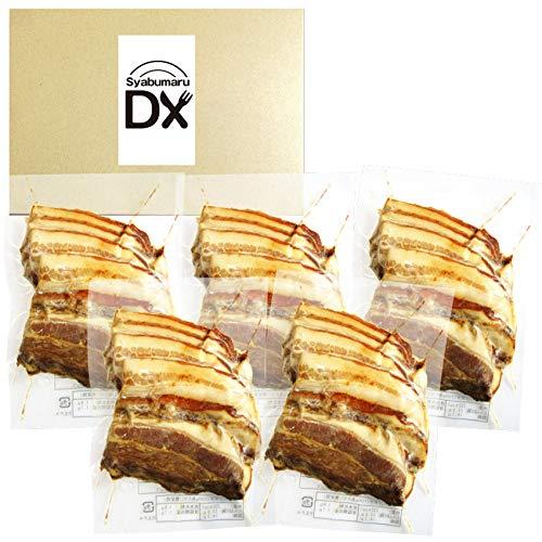 [Amazon限定ブランド] Syabumaru DX ジューシー 焼豚 スライス 100g×5P (合計500g / 5人前)国産《*冷凍便》